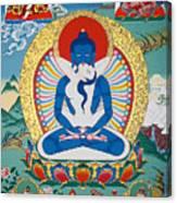 Primordial Buddha Kuntuzangpo Canvas Print