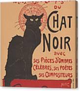 Prochainement La Tr?s Illustre Compagnie Du Chat Noir (poster For The Company Of The Black Cat) Canvas Print