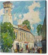 Provincial Russian City Canvas Print