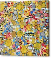 Psalm 19 Honeycomb 201756 Canvas Print