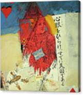 Queen Of Hearts 40-52 Canvas Print