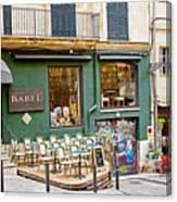 Quiet Cafes In Palma Majorca Spain   Canvas Print