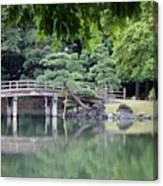 Quiet Day In Tokyo Park Canvas Print