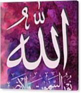 Quran 24.35 Canvas Print