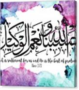 Quran 3.173 With Translation Canvas Print