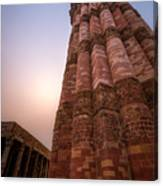 Qutab Minar Canvas Print