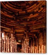 Qutub Minar Canvas Print
