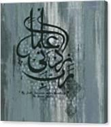 Rabi Zidni Elma 03 Canvas Print