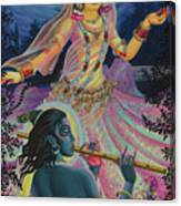 Radharani's Dance Canvas Print