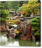 Rain On Kyoto Garden Canvas Print