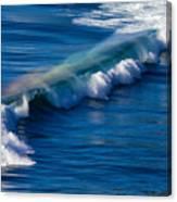 Rainbow Wave Canvas Print