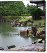 Rainy Japanese Garden Pond Canvas Print