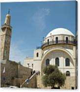Ramban Synagogue  Canvas Print
