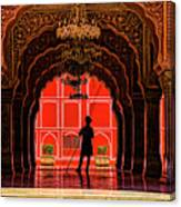 Red Gaurd Canvas Print