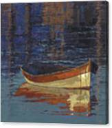 Sold Reflecting At Day's End Canvas Print