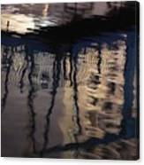reflection in Eilat marina Canvas Print