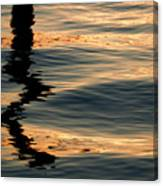 Reflections Abstract Canvas Print
