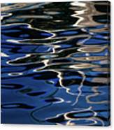 Reflections Of Cabo Canvas Print