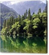 Reflections On Arrow Bamboo Lake Canvas Print