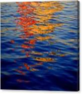 Reflections On Kobe Canvas Print