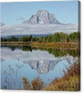 Regel Reflection Canvas Print