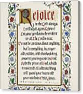 Rejoice II Canvas Print