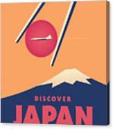 Retro Japan Mt Fuji Tourism - Orange Canvas Print