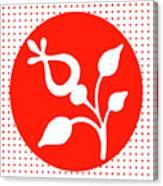 Retro White Flower Canvas Print