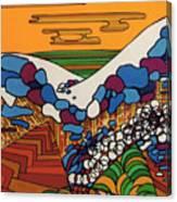 Rfb0530 Canvas Print