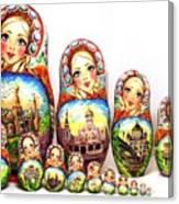Rhinestones Of Moscow Canvas Print