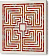 Roman - Earth Canvas Print