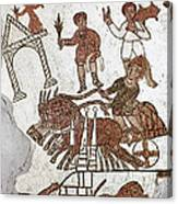 Roman Mosaic: 5th Century Canvas Print