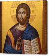 Romanian Orthodox Church In Jericho Canvas Print