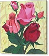 Rose With Roses Canvas Print