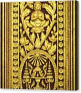 Royal Palace Gilded Door 01 Canvas Print