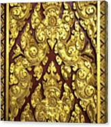 Royal Palace Gilded Door 02 Canvas Print