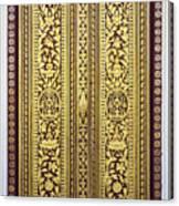 Royal Palace Gilded Doors Canvas Print