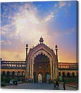 Rumi Gate Canvas Print