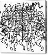 Russia: Royal Guard Canvas Print