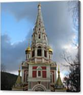 Russian Church At Shipka Canvas Print