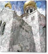 russian church of the Protection of the Holy Virgin Australia Canvas Print