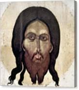 Russian Icon: The Savior Canvas Print