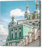 Russian Orthodox Cathedral. Canvas Print