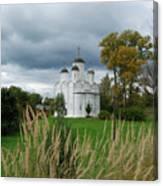 Russian Orthodox Church Canvas Print