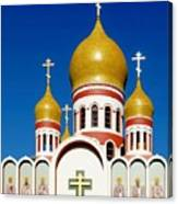 Russian Orthodox Canvas Print