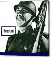 Russian - This Man Is Your Friend Canvas Print