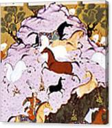 Rustam, 16th Century Canvas Print