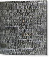 Sagrada Familia Doors Canvas Print