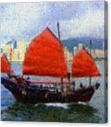 Sailing On The East Canvas Print