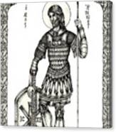 Saint Artemius Canvas Print